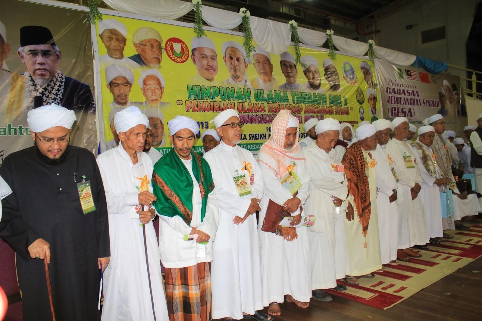 Himpunan Kebangkitan Ulama Ahli Sunnah 19.10.13
