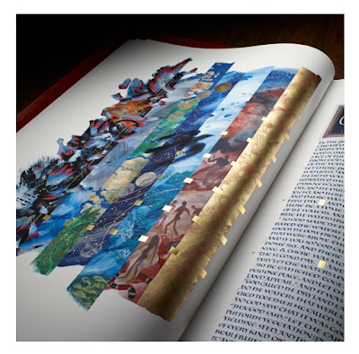 Image is Creation 2 from the Saint John's Bible