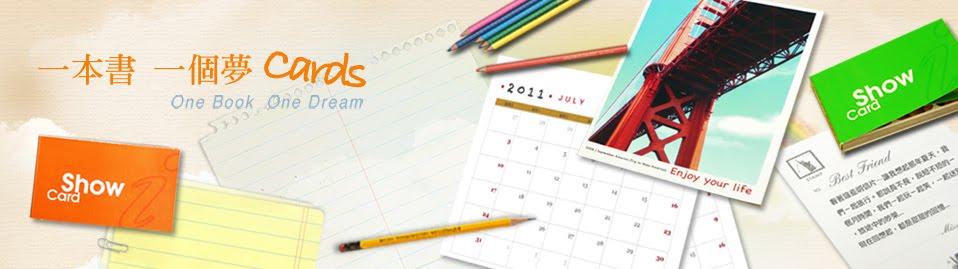 Macis 一本書一個夢  客製化  Showcard、卡片、明信片、月曆