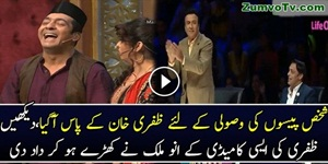 Zafari Khan Another Brilliant Act in Indian Show