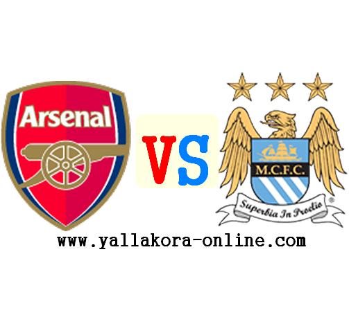 مشاهدة مباراة مانشستر سيتي وارسنال بث مباشر الدوري الانجليزي manchester city vs arsenal fc Premier League 2015