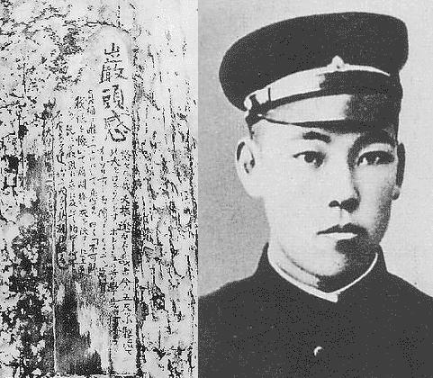 Misao Fujimura dan pohon tempat menulis pesan bunuh diri