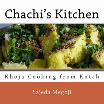Chachi's Kitchen has a cookbook!
