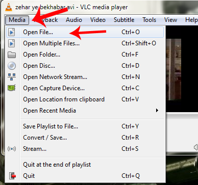 How To Cut MP3 Songs Using VLC Video Player | Wealth Creation