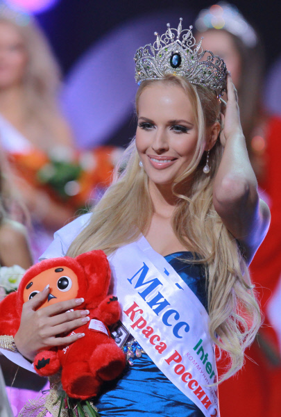 Miss Earth Russia 2012