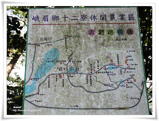 十二寮休閒農業區 地圖