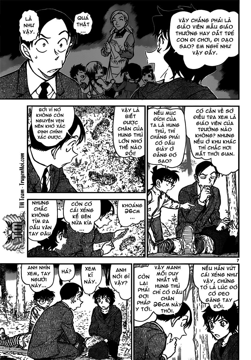 Detective Conan - Thám Tử Lừng Danh Conan chap 816 page 7 - IZTruyenTranh.com