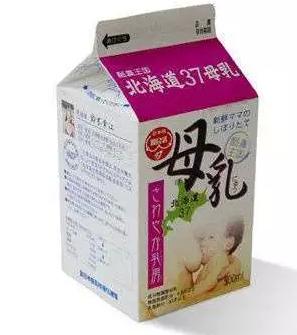 susu manusia