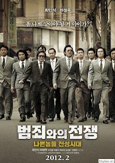 Gangster Vô Danh|Nameless Gangster  2012