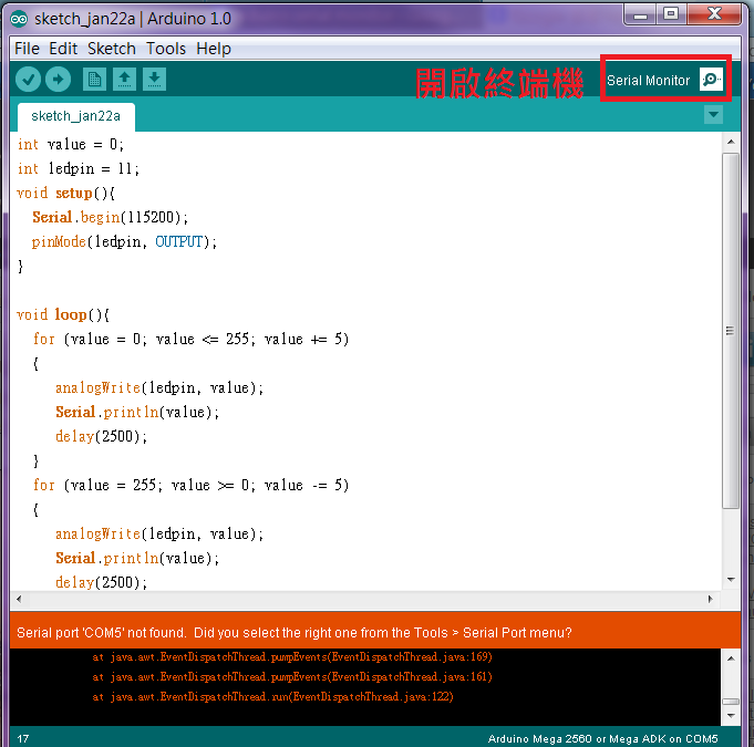 how to read from the serial monitor arduino