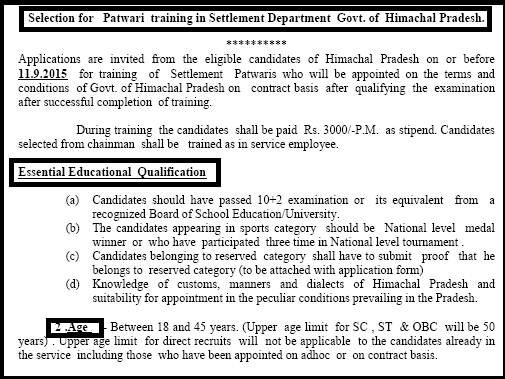 Himachal Pradesh Revenue Depaertment 242 Patwari Training in Settlement Department Advertisement & Application Format