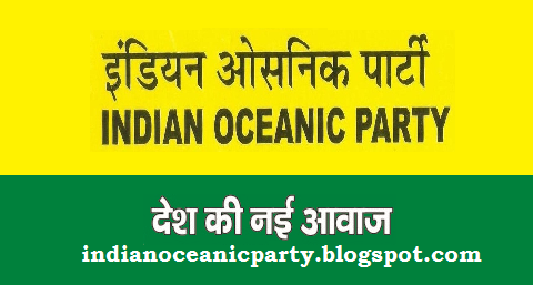 indian-oceanic-party-pic-2