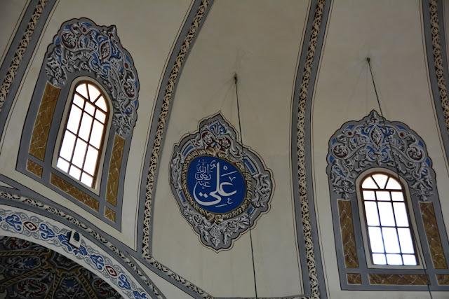 Small Hagia Sophia Istanbul