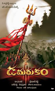 Nagarjuna Damarukam Telugu Movie Posters