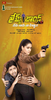 Allari Naresh James Bond Movie New Wallpapers
