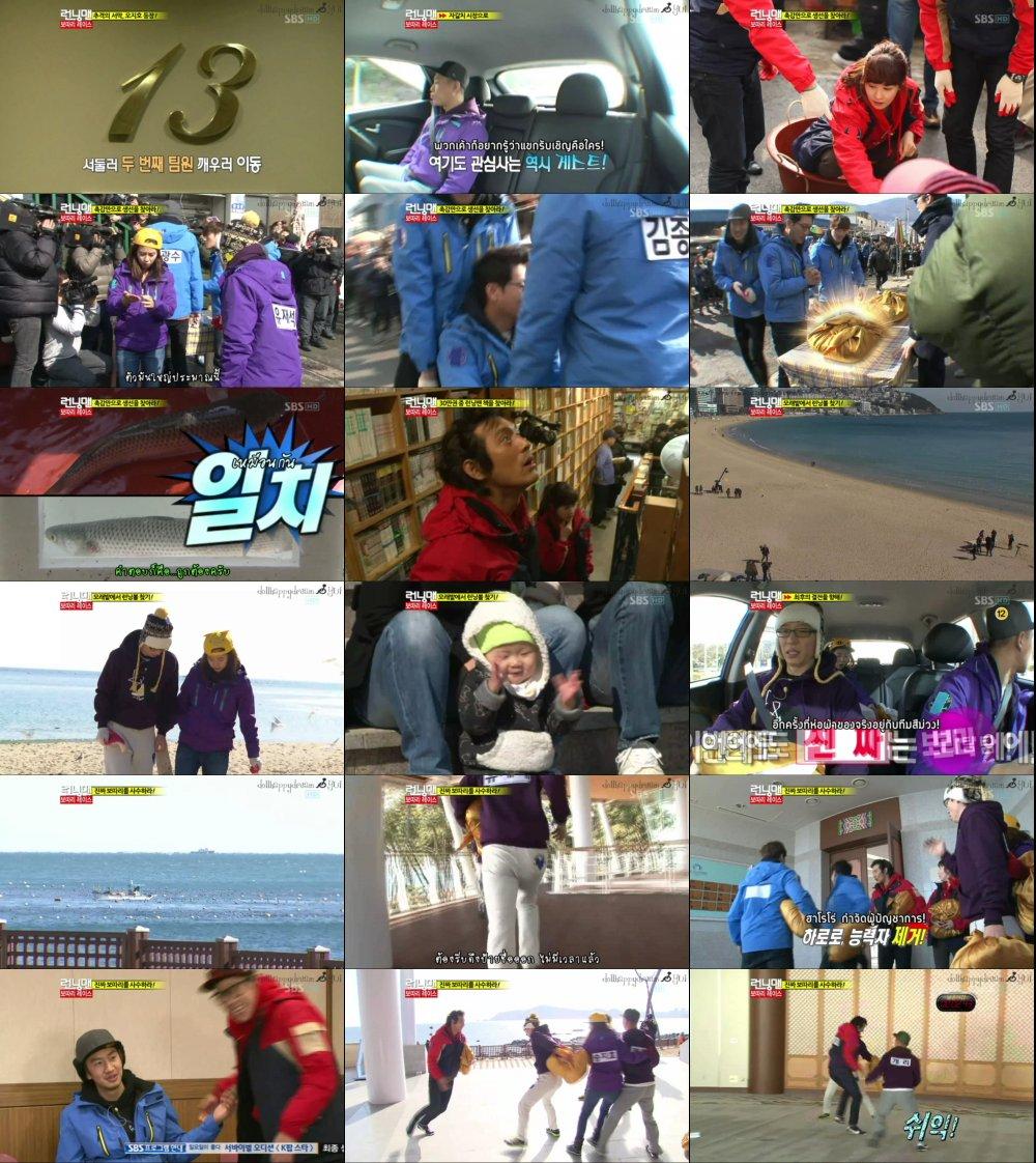 Runningman Sub Thai EP83