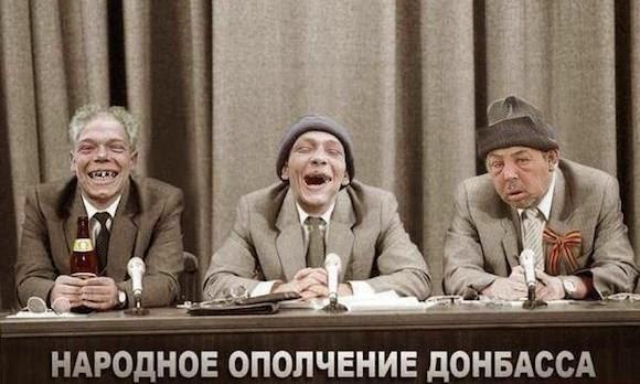 """РИА Новости: """"ЛНР"""" передумала отделяться от Украины. Денег нет - Цензор.НЕТ 8940"""