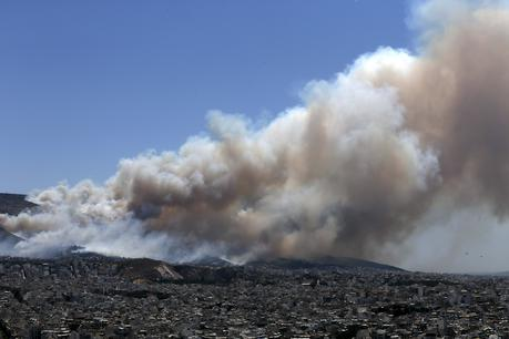 Forest Fire in Athens currently under control