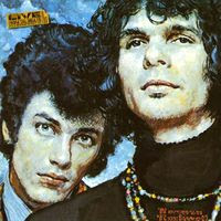 Live Adventures of Michael Bloomfield & Al Kooper (1968)