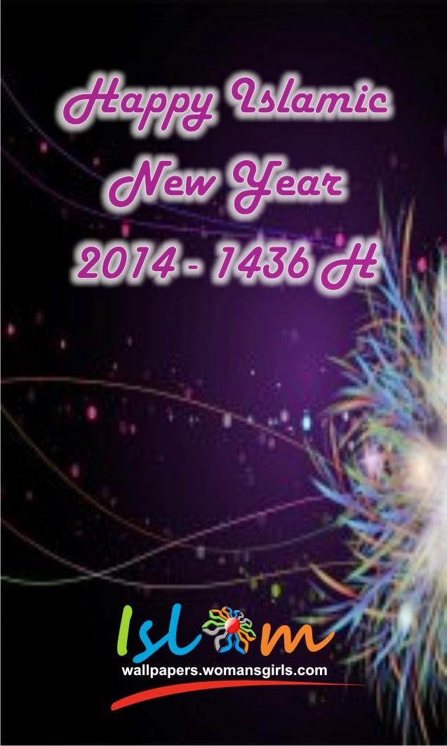Happy Islamic New Year 1436 hijri - 2014 wallpapers