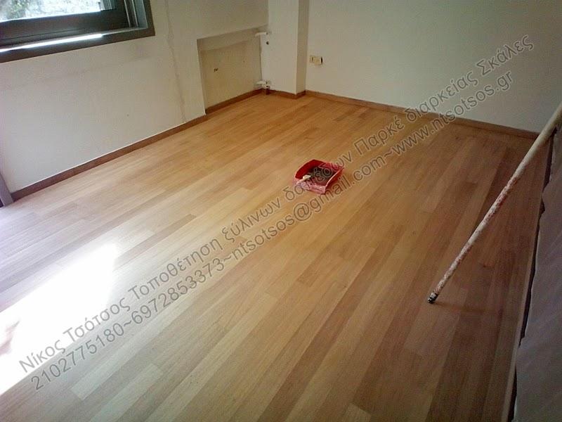 Αλλαγή χρώματος σε αφρικάνικο ξύλινο πάτωμα - Βάψιμο ξύλινου δαπέδου