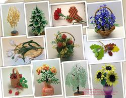 Наши лучшие мастер-классы: Цветы и деревья из бисера