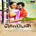 Komban Tamil Movie Review