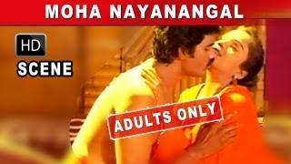 Reshma, Shakeela Malayalam Adult Movie Online