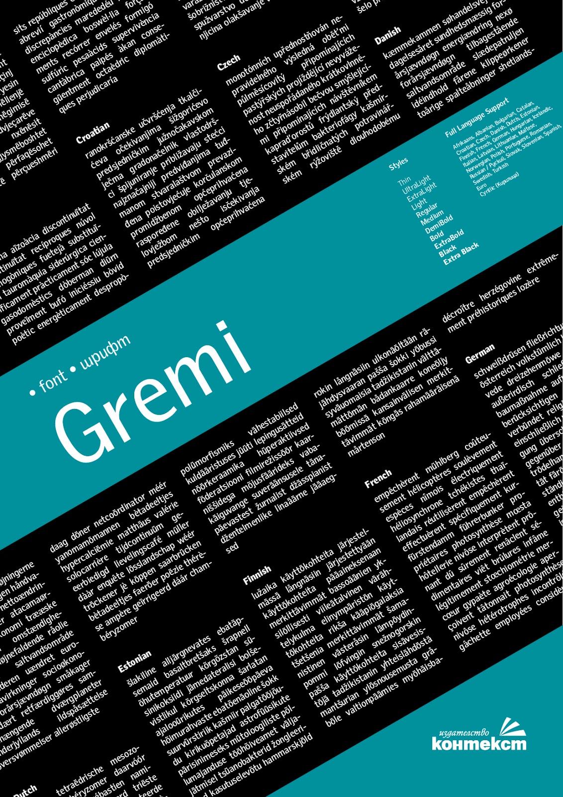 • Font • Шрифт • Gremi
