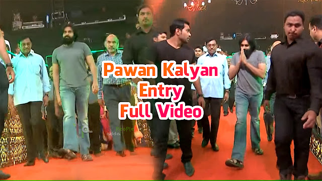 Pawan Kalyan Entry Full Video at ETV20 Years Celebrations