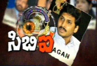 YSR Congress chief YS Jaganmohan Reddy  arrested