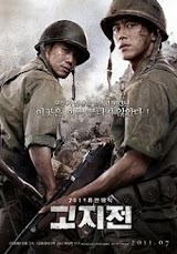 Mt Trn (2011)