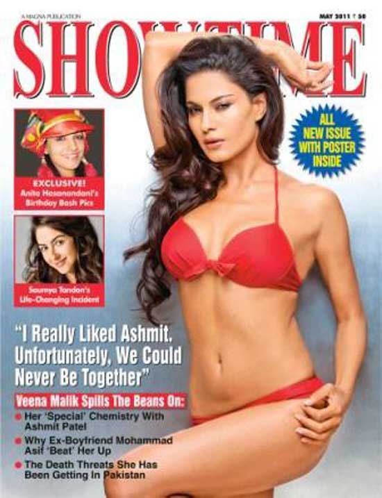 Veena Malik on The Cover of Showtime May 2011
