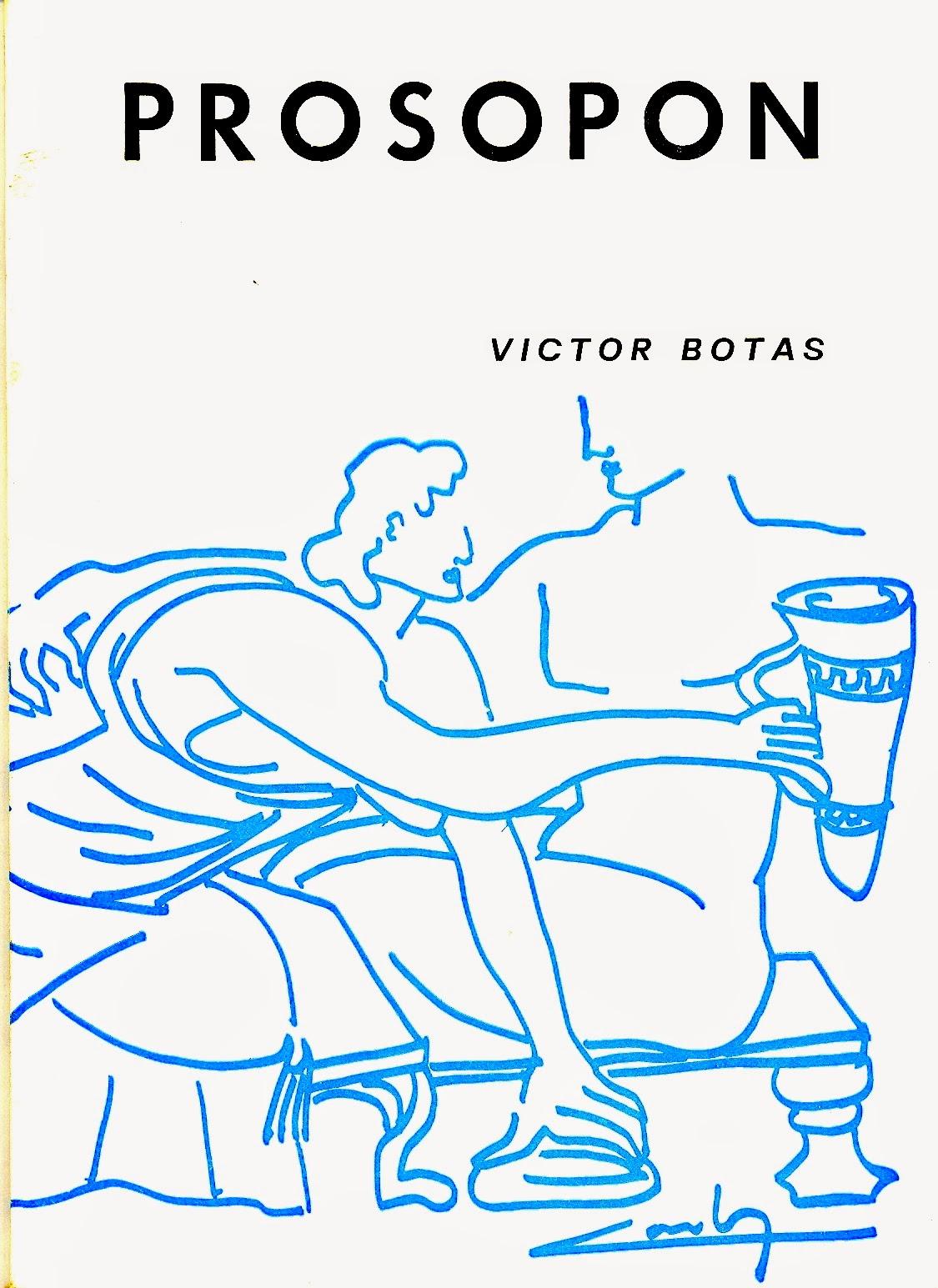 """Victor Botas, """"Prosopón"""". Col. «Gárgola», Ed. El Toro de Barro, Carlos de la Rica Ed., Carboneras del Guadazaón de Cuenca, 1980, edicioneseltorodebarro@yahoo.es"""