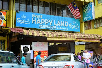 Johor-Cold-Desserts-Happy-Land-Cafe-Kulai