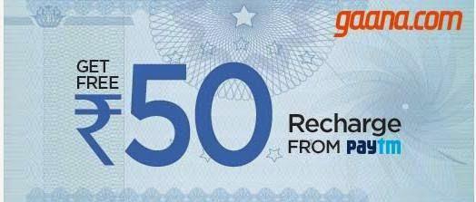 Rs. 50 Free recharge from Gaana.com via Paytm