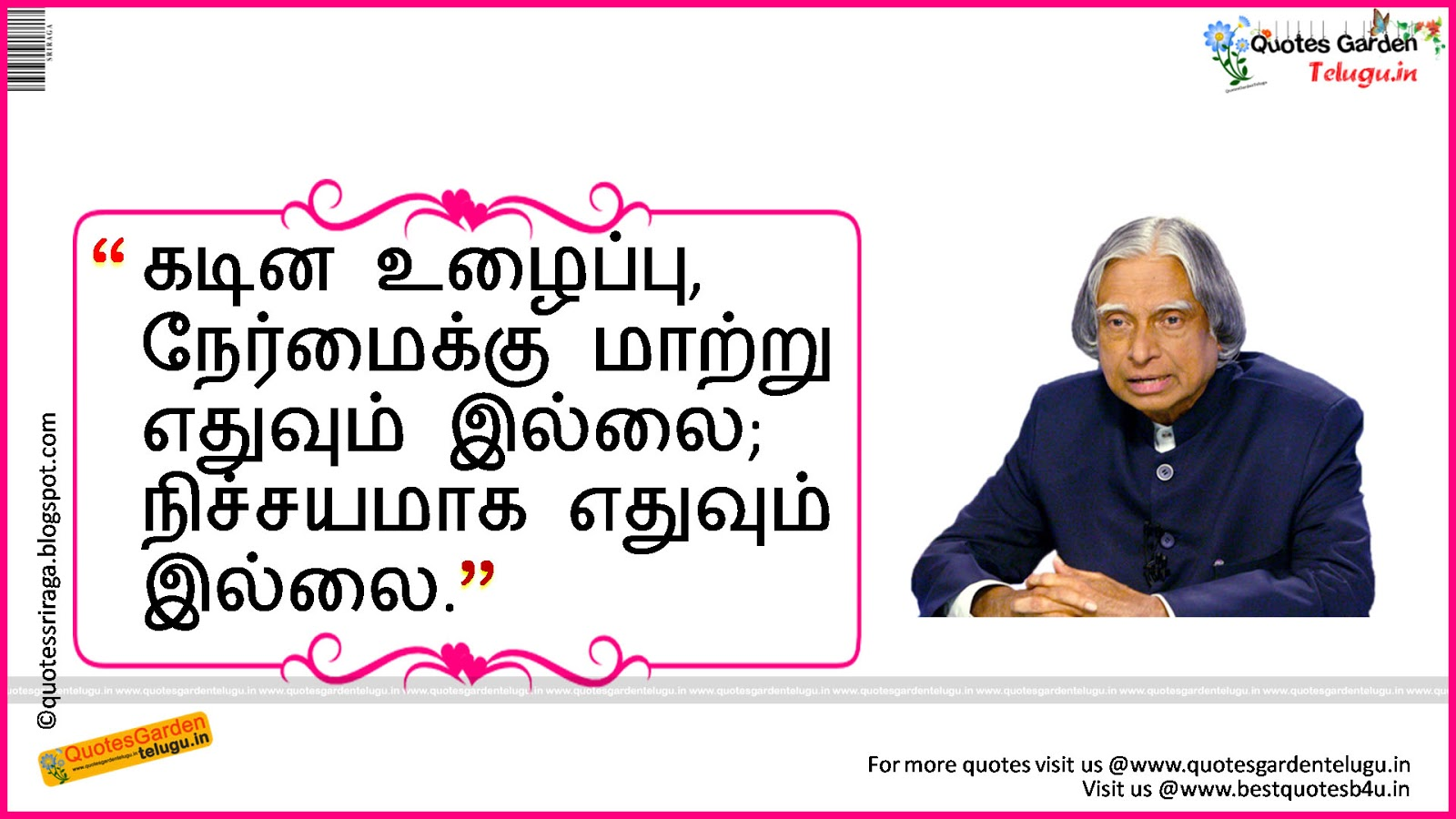short essay of abdul kalam Short essay ondr apj abdul kalam surely abdul was not there when wordsworth wrote these lines but surely if was there these would have meant for him.