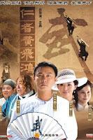 Wong Fei Hung Versi 2012 (Drama Asia) | Sinopsis Wong Fei Hung (Kungfu Master) Indosiar