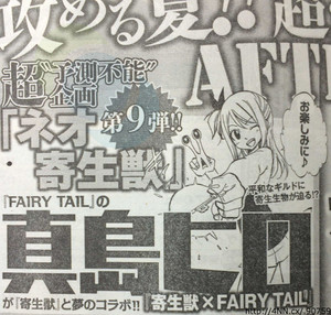 Manga Crossover One Shot Fairy Tail x Parasyte Dirilis