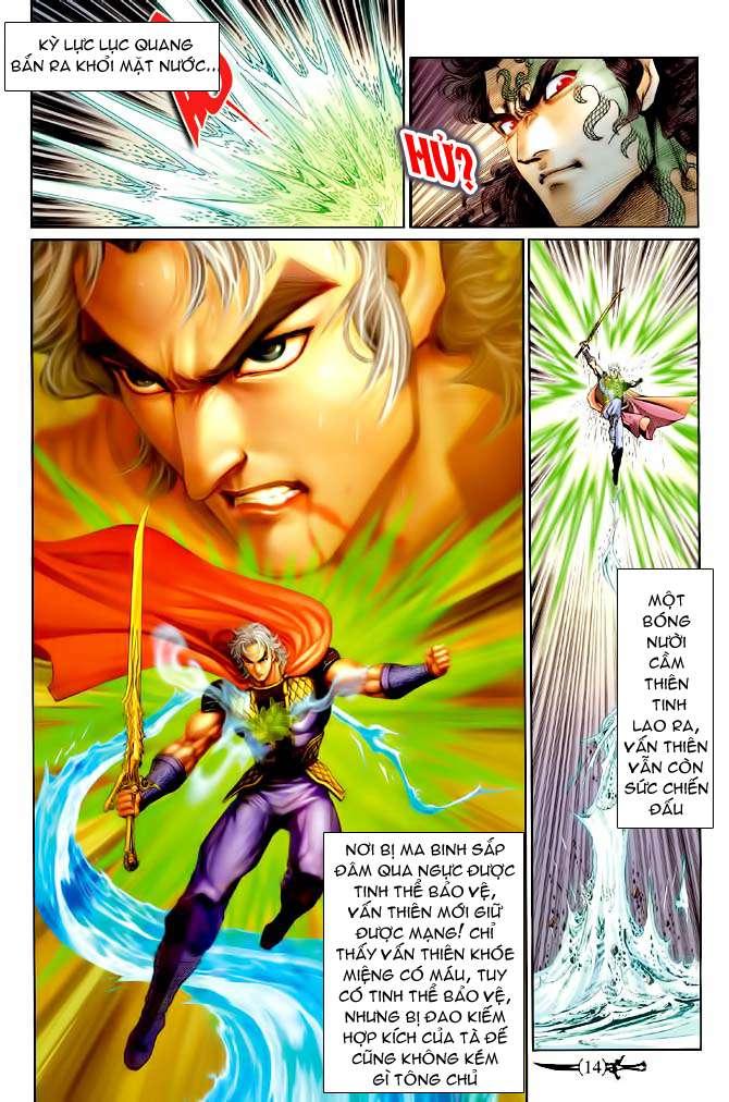 Thần Binh Huyền Kỳ I chap 146 Trang 14 - Mangak.info