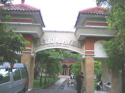 Cepu Islamic Center, Moslem Cepu, Mosque in Cepu