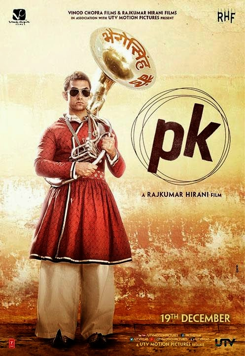 Second Poster Of Aamir Khan S Pk Mt Wiki Upcoming Movie