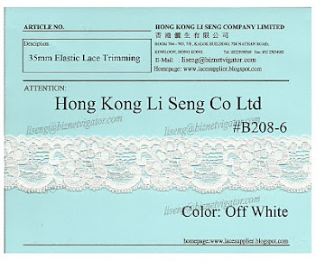 Elastic Lace Trimming Manufacturer - Hong Kong Li Seng Co Ltd