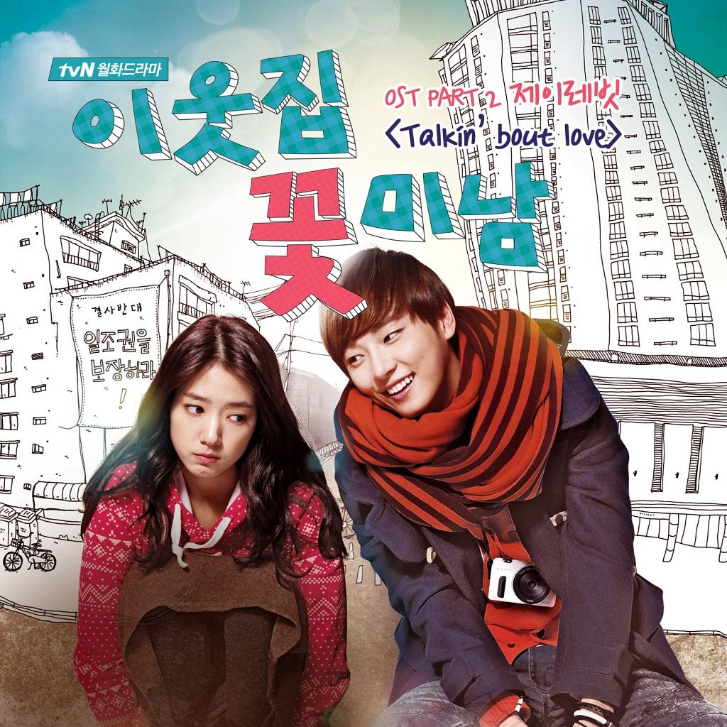 KpopHaruhi: Descargar Flower Boy Ramyun Shop OST