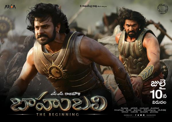 Baahubali Theaters List ,Baahubali Nizam Theaters,Baahubali Advance Booking