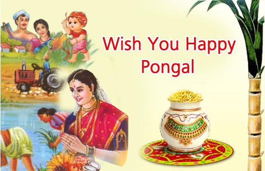 [Image: Pongal-2012-Wallpaper-2.jpg]