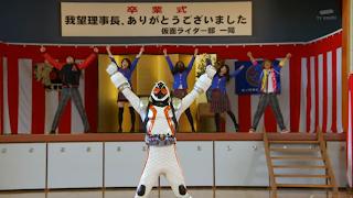 Kamen Rider Fourze Uchuu Kita