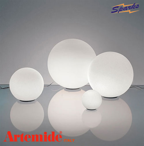 Artemide Dioscuri stylish round table light