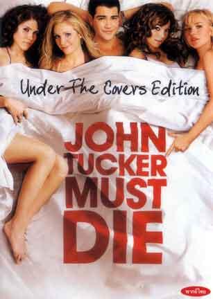 http://2.bp.blogspot.com/-VI9P_gzqzh8/T8Spjqz5LFI/AAAAAAAANOk/FqnE8IgMDzw/s1600/John-Tucker-Must-Die.jpg