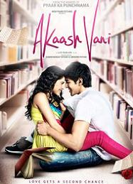 Akaash Vani 2013 Hindi Movie Watch Online